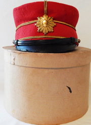WWII Or Before Japanese Army Imperial Guard Dress Cap
