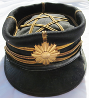 WWII Japanese Army Captain's Dress Visor Hat