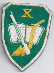 10th Peoples Self Defense Force Training Centre Patch SVN ARVN