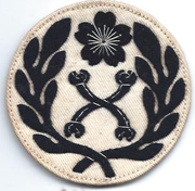 Japanese Navy 1st Class Petty Officer Engingeer Rating Patch