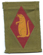 205th Infantry Regiment Liberty Loan Patch