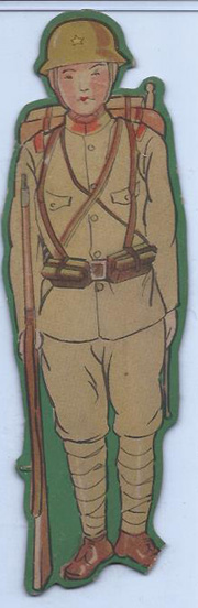 WWII Japanese Homefront Army Soldier Ink Blotter