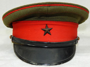 WWII Japanese Army Officers Visor Hat.