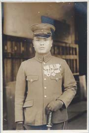 WWII Japanese Army Officer Photo