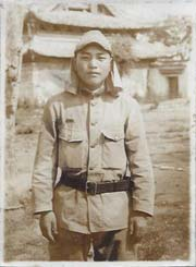WWII Japanese Army Soldier Photo