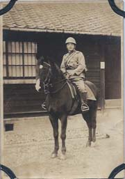 WWII Japanese Army Mounted Soldier Photo
