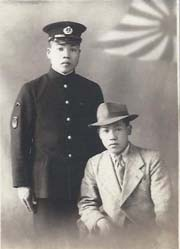 Late WWII Japanese Navy Enlisted Sailor Studio Photo