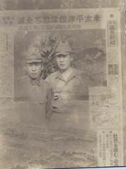 WWII Japanese Pearl Harbor Attack Army Soldiers Photo