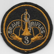 WWII - Occupation Period Theatre Made 2nd Armored Cavalry Regiment Patch