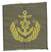 WWII Japanese Navy Field Cap Badge / Patch. Japanese silk woven. Unused.
