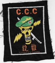 SOG Command And Control Central Shell Burst Pocket Patch