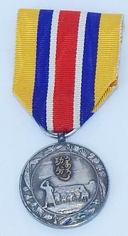 Cased Japanese Inner Mongolian Merit Medal