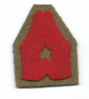 WWII Japanese Army Master Shoemaker Specialty Patch