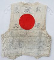 WWII Japanese POWER Marked Sennabarri Vest