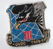 South Vietnamese Air Force / VNAF 3rd Air Division Patch