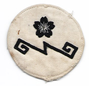 WWII Imperial Japanese Navy Electrician 1st Class Rate