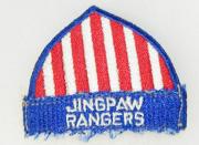ASMIC Rare WWII Jingpaw Ranger Patch