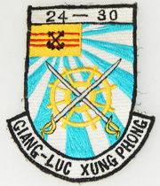Advisor To South Vietnamese Navy Assault Riverine Force 24th & 39th Combined Assault Group Patch