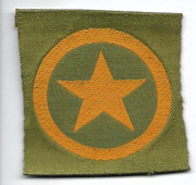 WWI 79th Division 1st Pattern Liberty Loan Patch