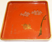 WWII Japanese 14th Field Artillery Regiment Sake Tray