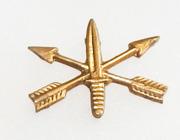 South Vietnamese Army / ARVN BDQ / Ranger Branch Insignia Badge