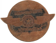 WWII United Aviation Company Tech Rep / Test Pilot Leather Squadron Patch