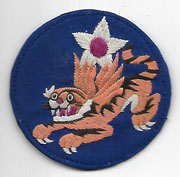 WWII 14th Air Force Chinese Made Patch
