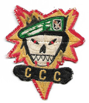 Vietnam Special Forces Command And Control Central Japanese Made Shellburst Pocket Patch