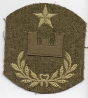 WWII Master Engineer Senior Grade Chevron