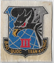 ARVN / South Vietnamese Air Force 3rd Air Division Patch