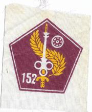 ARVN / South Vietnamese Army 152nd Quartermaster Depot Patch