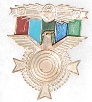 Vietnam 1966 ARVN Joint General Staff Marksmanship Badge