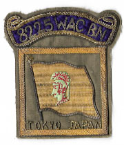 WWII - Occupation 8225th WAC Battalion MacArthurs HQ Bullion Patch