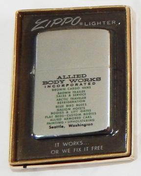 Allied Body Works Seattle, Washington Boxed 1962 Zippo