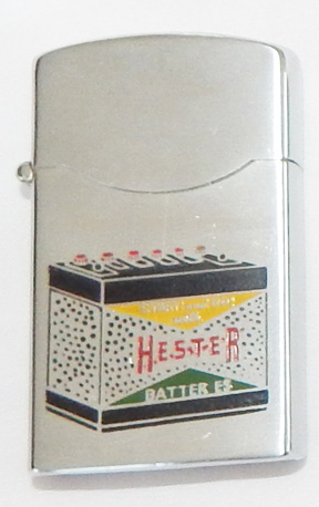 1960's Hester Vehicle Batteries Advertising Lighter