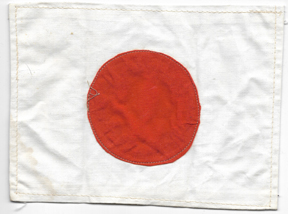 WWII Japanese Army Flight Jacket / Suit Flag Patch