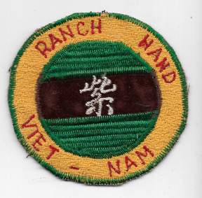 Vietnam US Air Force 12th Special Operations Squadron RANCH HAND Squadron Patch