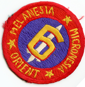 WWII - Occupation US Marine Corps 6th Division Japanese Raw Silk Patch