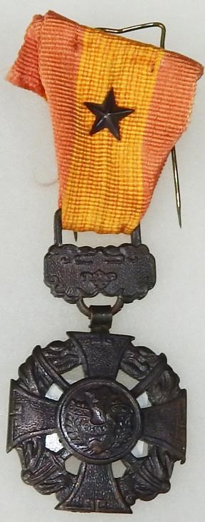 ARVN / South Vietnamese Cross Of Gallantry Brigade Level Award / Medal