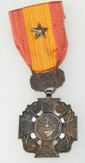 ARVN / South Vietnamese Cross Of Gallantry Division Level Award / Medal