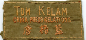 WWII Chinese Press Relations Correspondents Name Tag