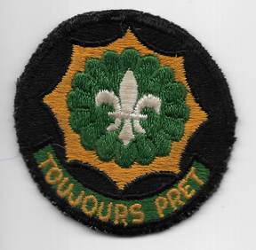 1940's-50's 2nd Cavalry Regiment All Black Pocket Patch