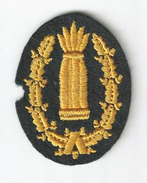 WWII German Army Artillery Gunners Proficiency Sleeve Badge
