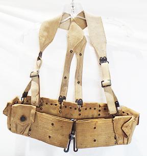 M1903 Cartridge Belt with M1905 Suspenders