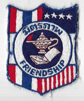 Vietnam Era Camp Friendship Pocket Patch