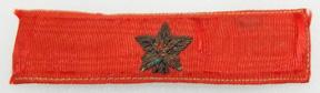 WWI General Staff Corps Bullion Pocket Badge