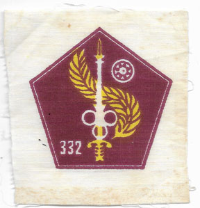 ARVN / South Vietnamese Army 332nd Quartermaster Directorate Patch