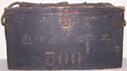 Meiji Restoration Period Japanese Enfield Ammo Box Used By A Doctor On Campaign