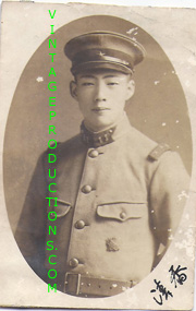 WWII Japanese Army 11th Infantry Soldier Wearing Marksmanship Profeciency Badge Photo
