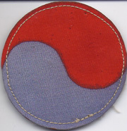 Military Government Of Korea Patch